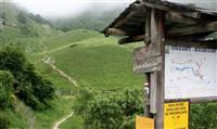 BALISAGE : Suivre un balisage en randonnée